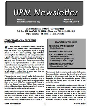 2018 Sept. UPM Newlseter